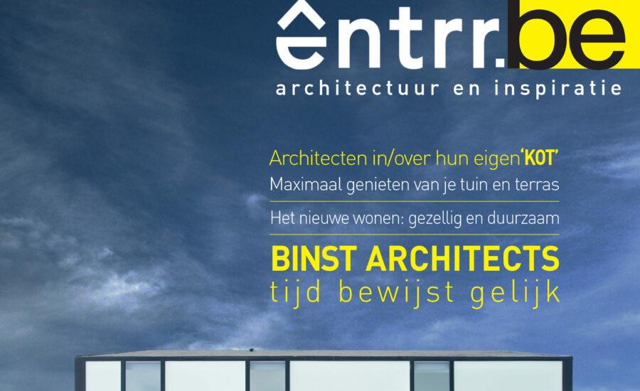 House V in Entrr magazine